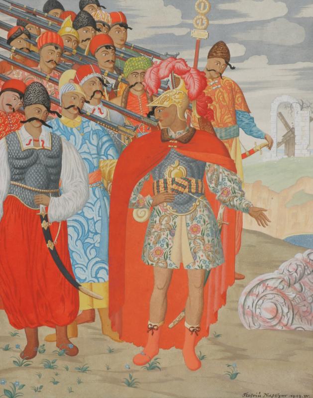 Георгий Иванович Нарбут. Эней и его войско