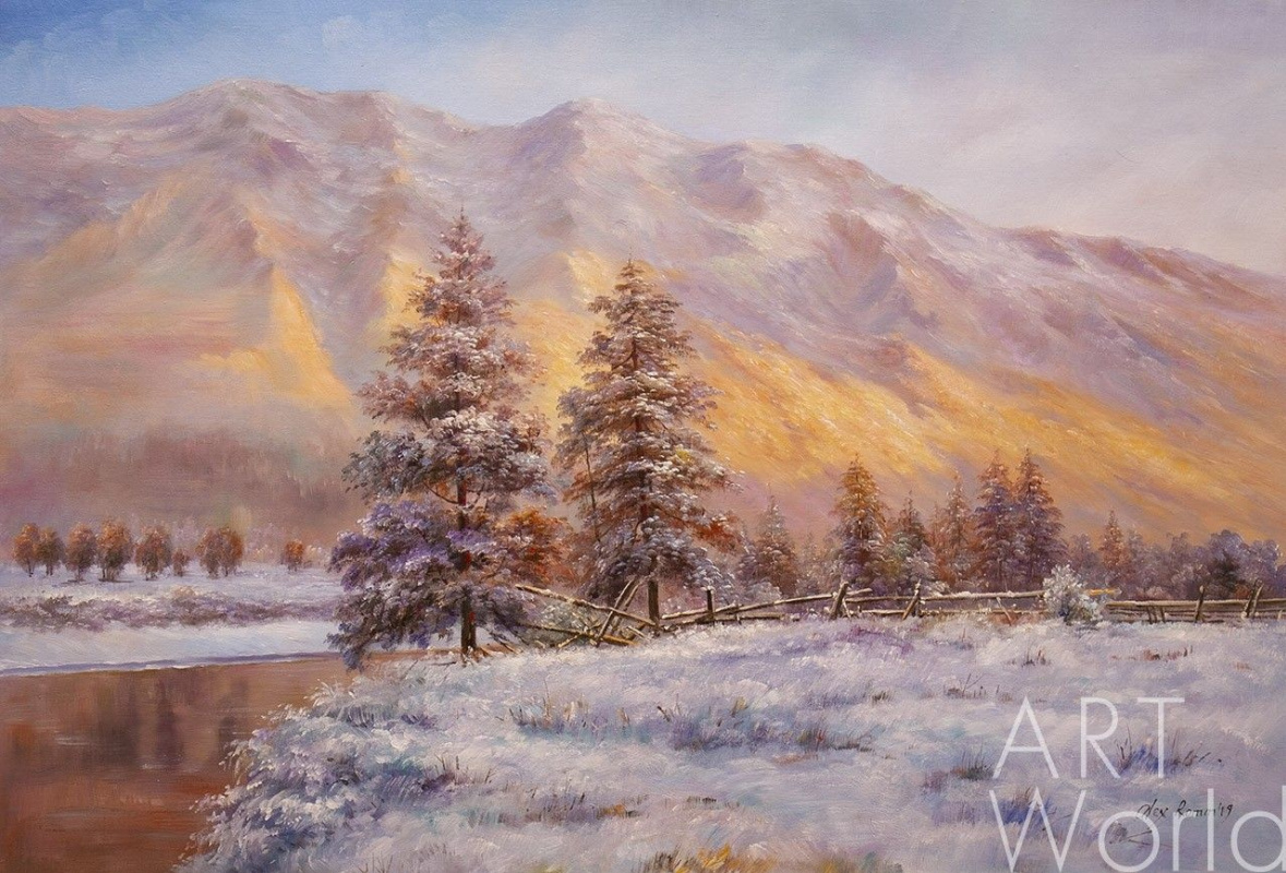 """Alexander Romm. """"Winter morning in the mountains"""" Series """"Beauty of Russia"""""""