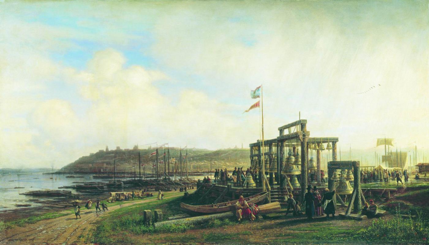 Alexey Petrovich Bogolyubov. Nizhny Novgorod Fair (Bell series)
