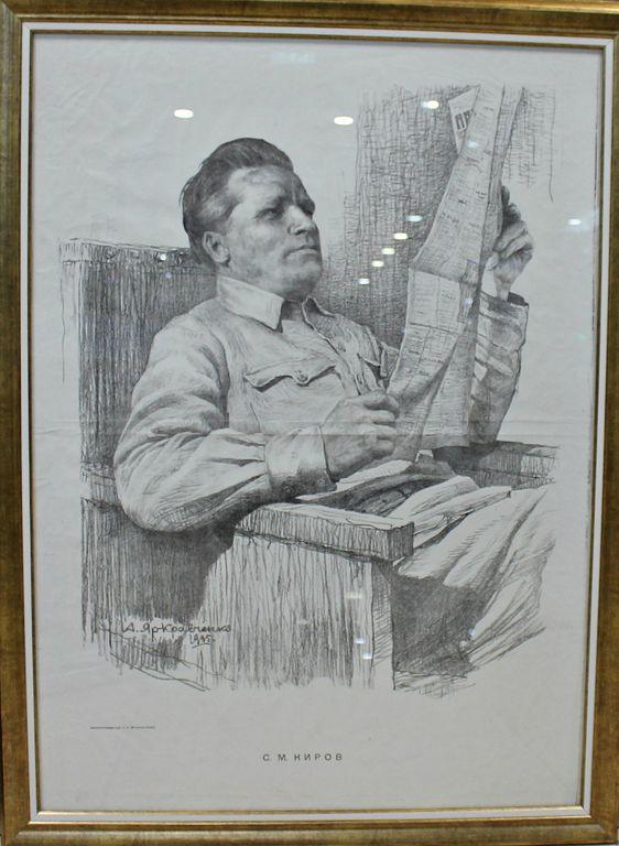 Anatoly Nikiforovich Yar-Kravchenko. S. M. Kirov