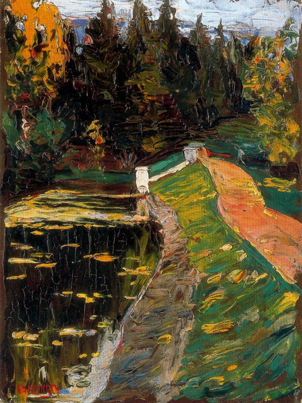 """Wassily Kandinsky. Study for the painting """"Gateway"""""""