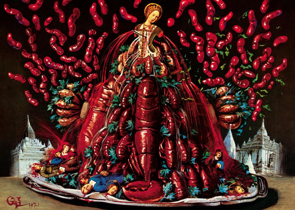 """Сальвадор Дали. Иллюстрация к книге """"Les Diners de Gala"""""""