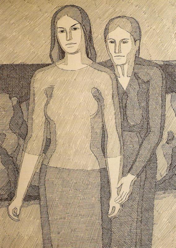 Григорий Иванович Гавриленко. Две женщины на природе