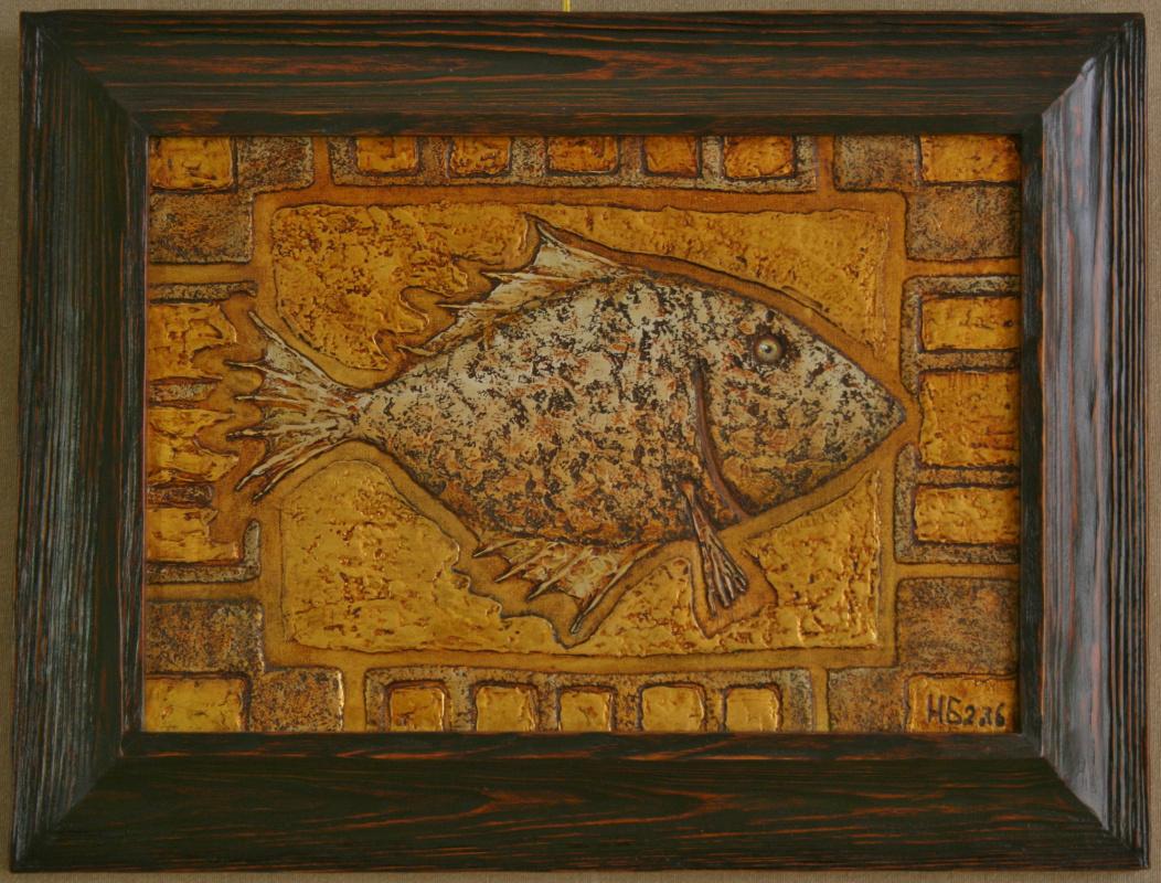 Nikolay Nikolaevich Belonogov. A fish