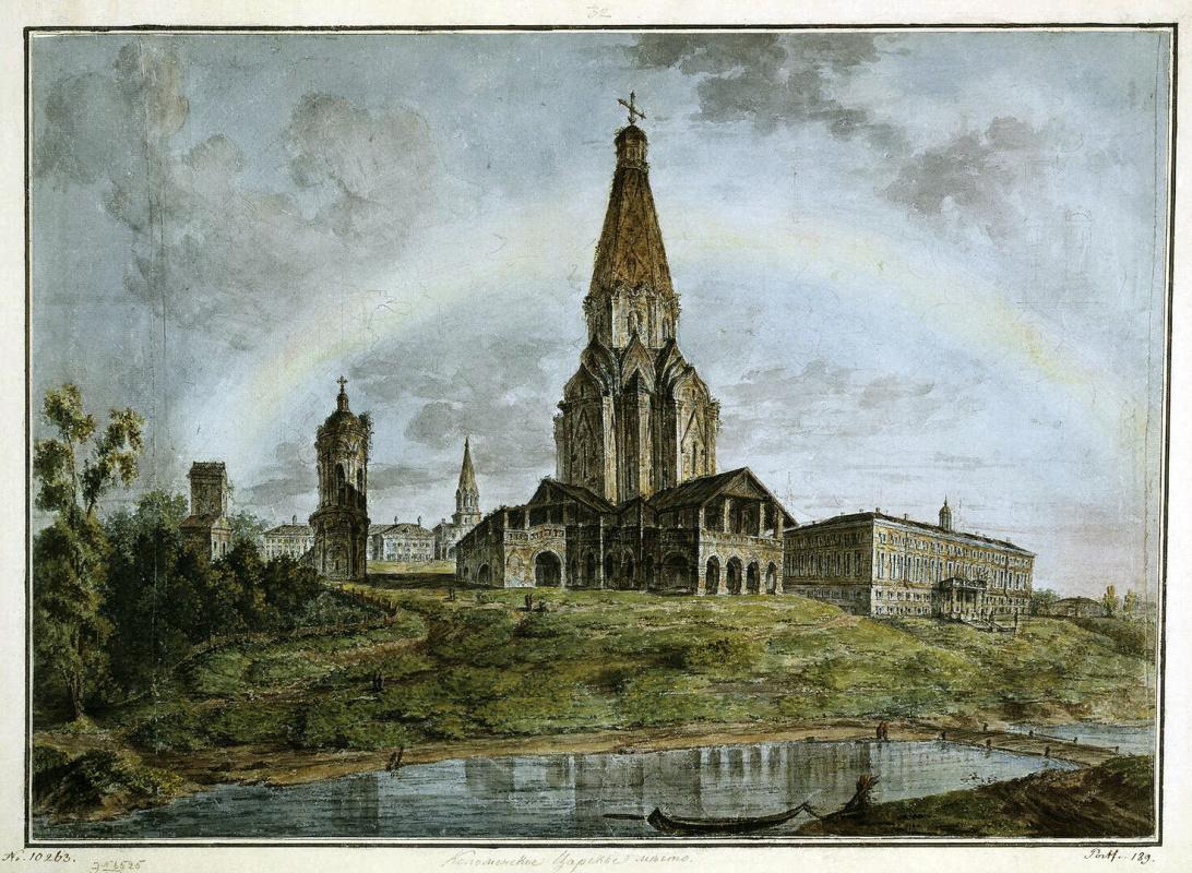Fedor Yakovlevich Alekseev. Panoramic view of Kolomenskoye