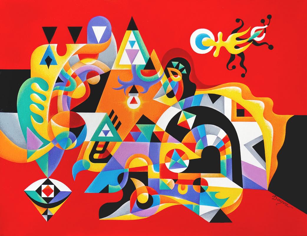 Dayva Achikhman. Geometrie de la Zone Rouge