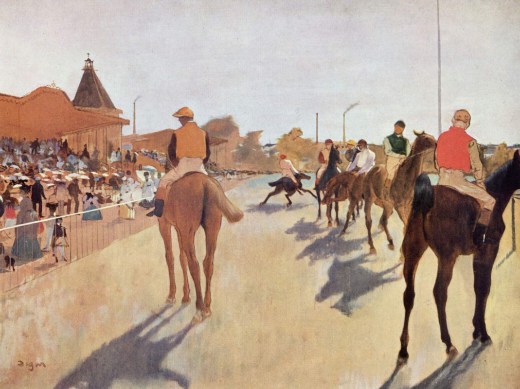 Эдгар Дега. Жокеи (Скаковые лошади перед трибунами)