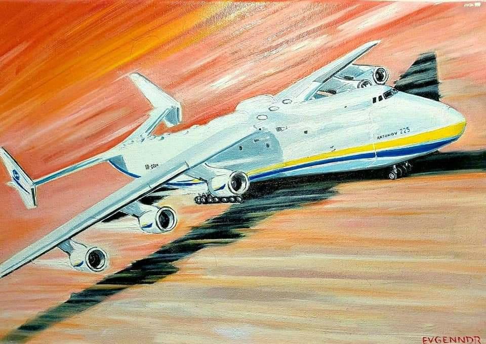 "Aviation Art. ""Мрия"""