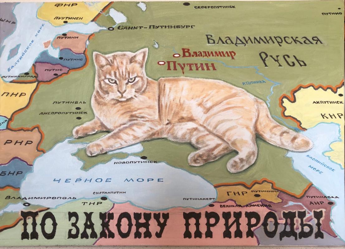 Semyon Yurievich Bryatov. Territory