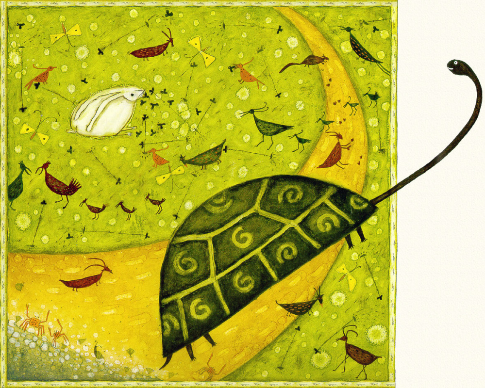 Хо Юми. Любопытная черепаха