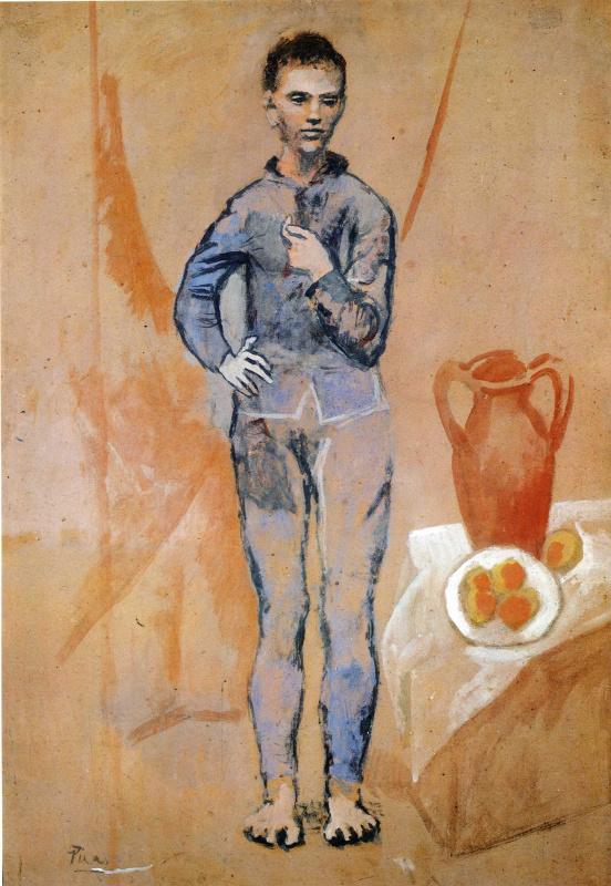 Пабло Пикассо. Жонглер с натюрмортом
