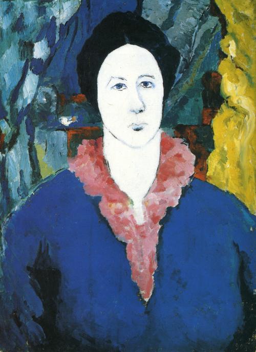 Казимир Северинович Малевич. Синий портрет