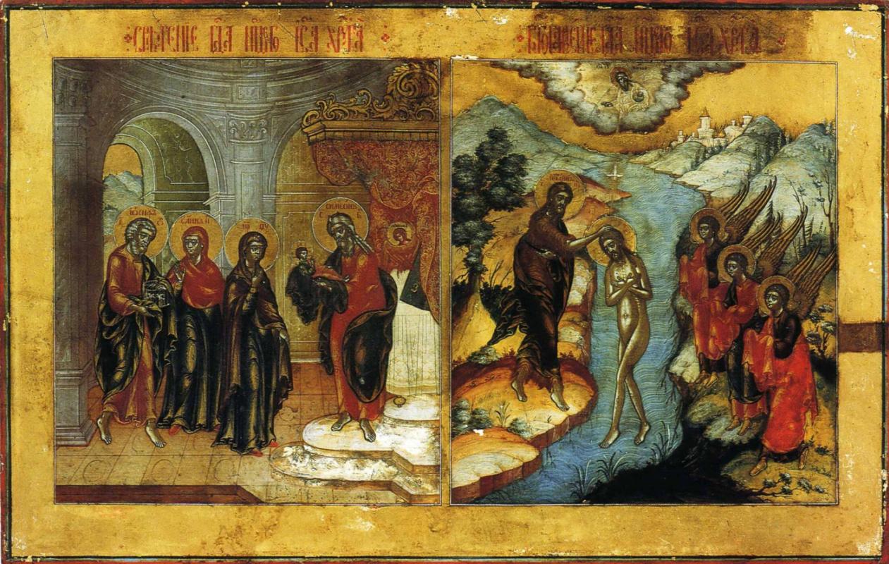 Icon Painting. Candlemas. Epiphany (Nevyansk, workshop Bogatyrevs)