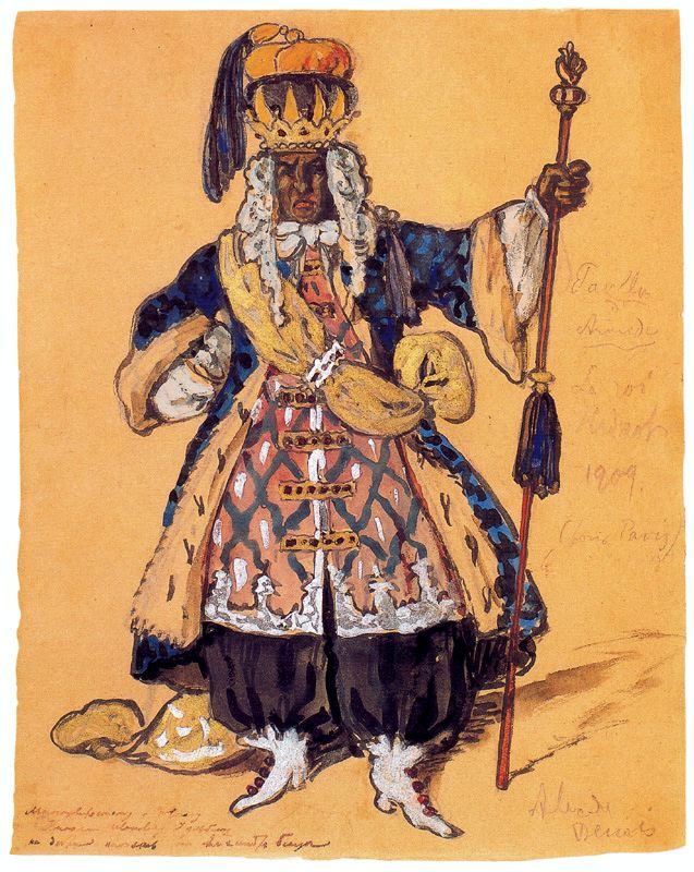 """Alexandre Benois. Sketch for the costume of king Erota for the ballet """"Armida's Pavilion"""""""