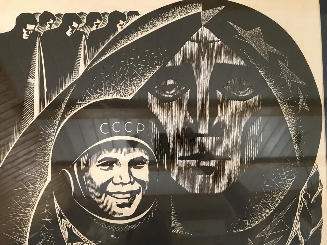 Vladimir Maksimovich Pashkevich. Gagarin