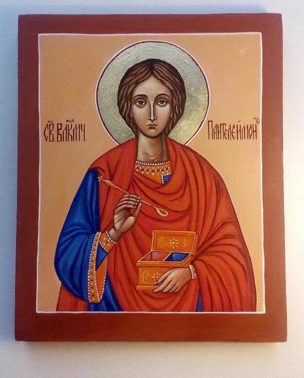 Catherine Satulina. Holy Great Martyr Panteleimon