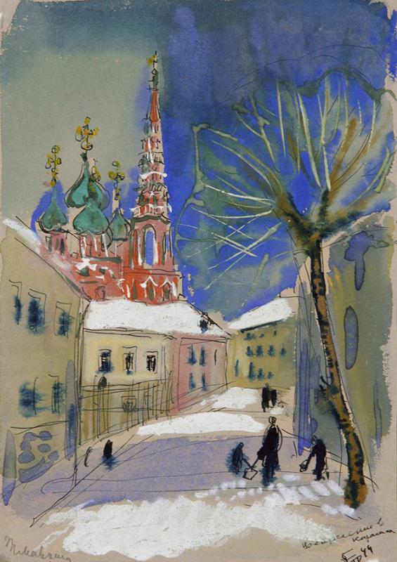 Кадаши. Москва