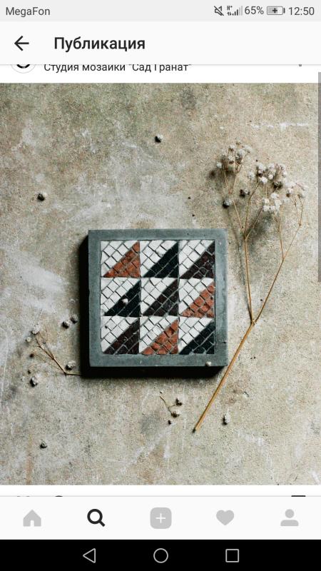 Polina Nikolaeva. Mosaic in concrete