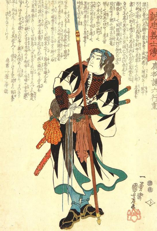 Utagawa Kuniyoshi. 47 loyal samurai. Shikamaru Kenroku Yukishige, squeezing the sleeve of his garment