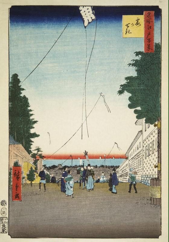 """Утагава Хиросигэ. Касумигасеки. Серия """"100 знаменитых видов Эдо"""""""