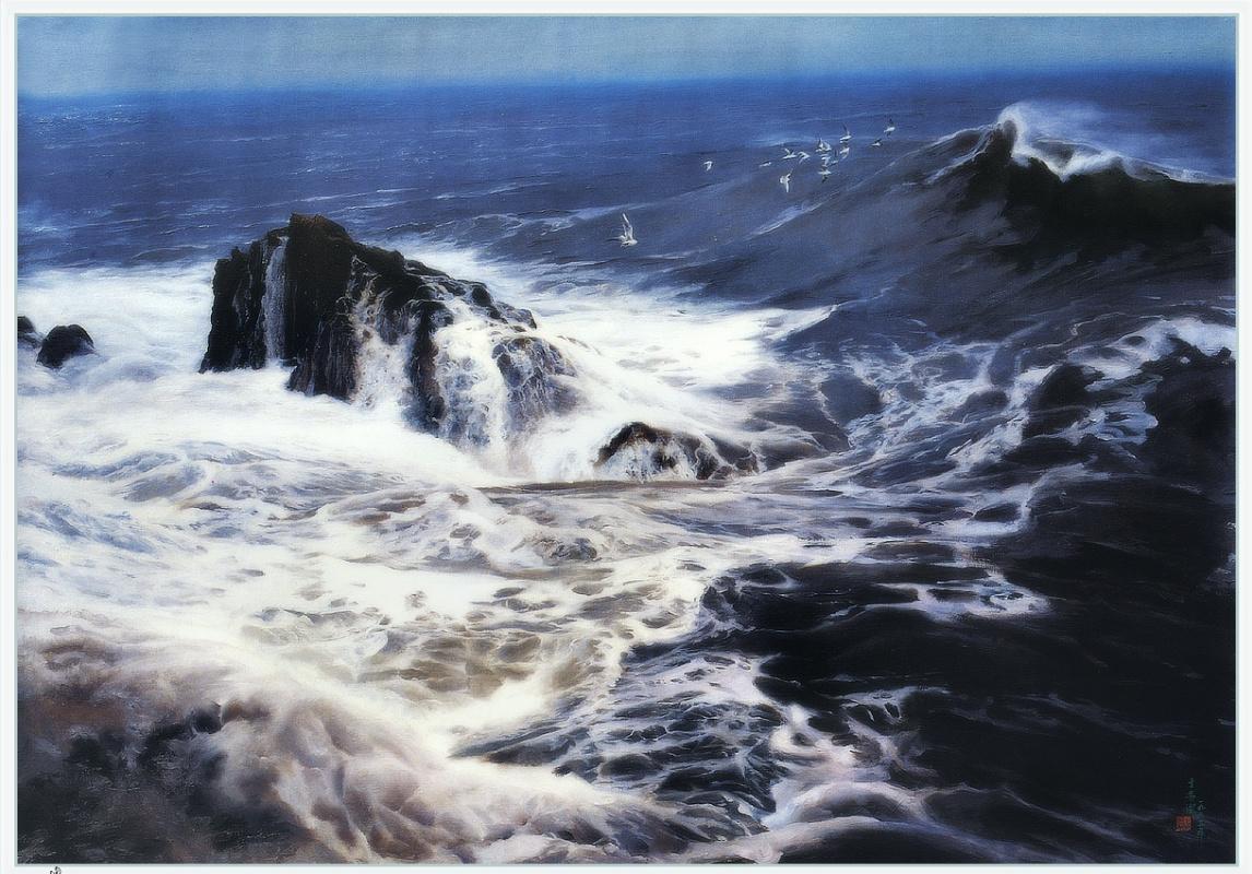 Ю. Пуджиес. Ревущие волны