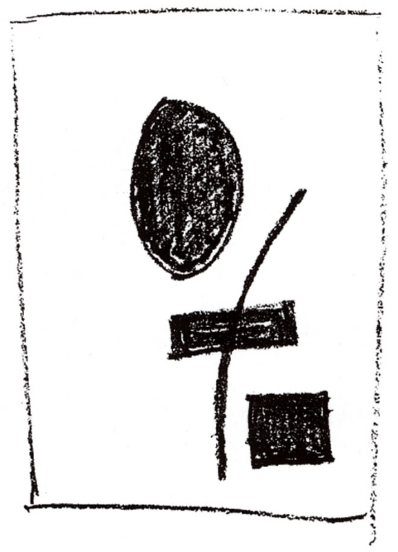 Казимир Северинович Малевич. Овал, четырехугольник, квадрат, кривая