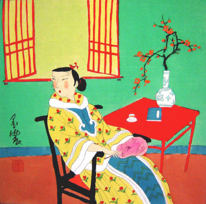 Gu Yue. The red table