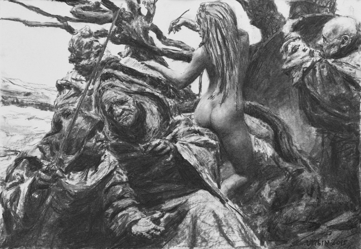 Gennady Ulybin. Horsemen of the Apocalypse Notes
