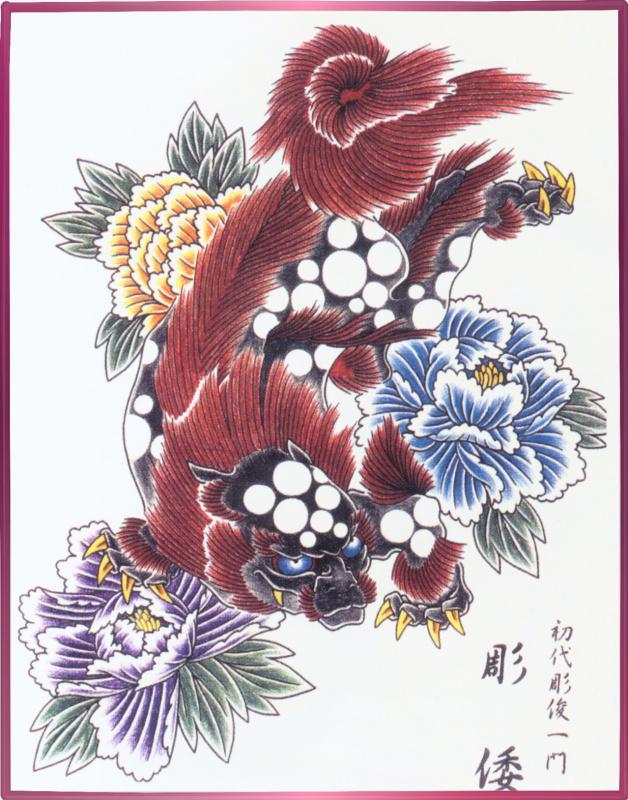 Хориуамато. Яркие цветы
