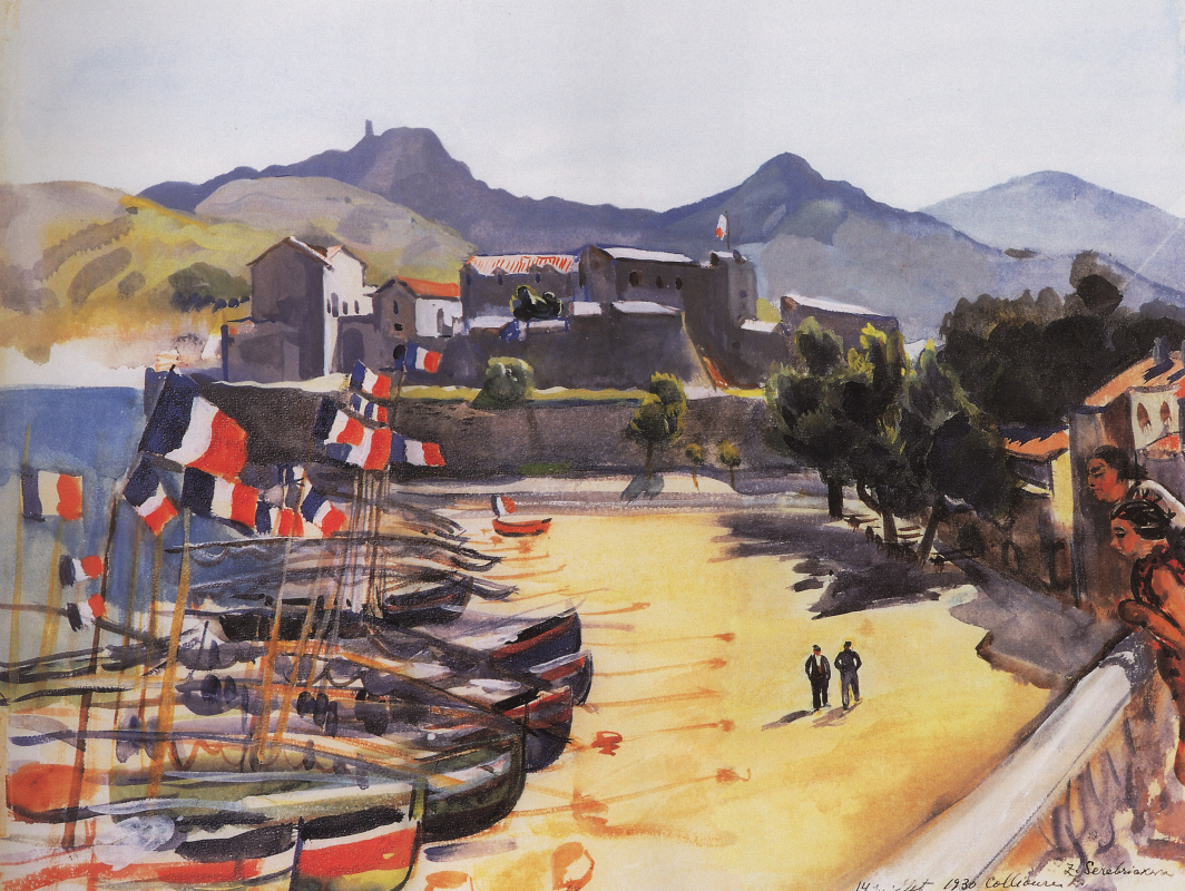 Zinaida Yevgenyevna Serebriakova. The port at Collioure