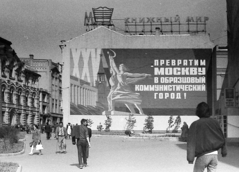 Historical photos. Panel with political agitation