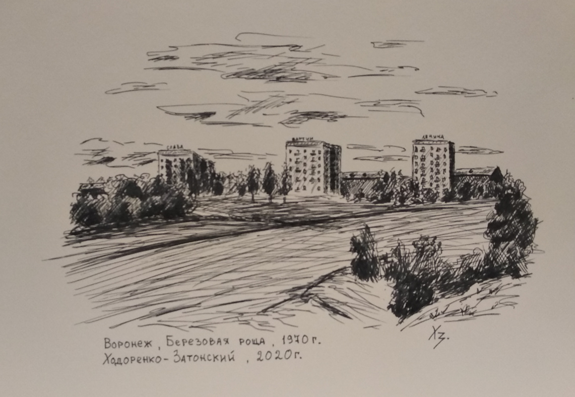 Sergei Nikolayevich Khodorenko-Zatonsky. Birch Grove