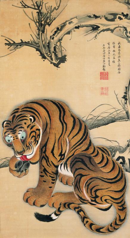 Ито Дзякутю. Тигр