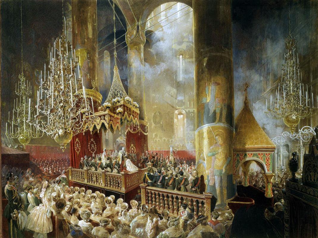 Михай Зичи. Корнация Александра II в Успенском соборе Московского кремля 26 августа 1856 года