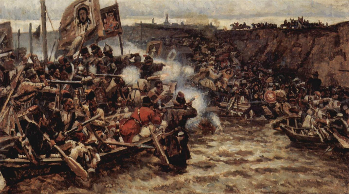 Vasily Ivanovich Surikov. The Conquest Of Siberia By Yermak