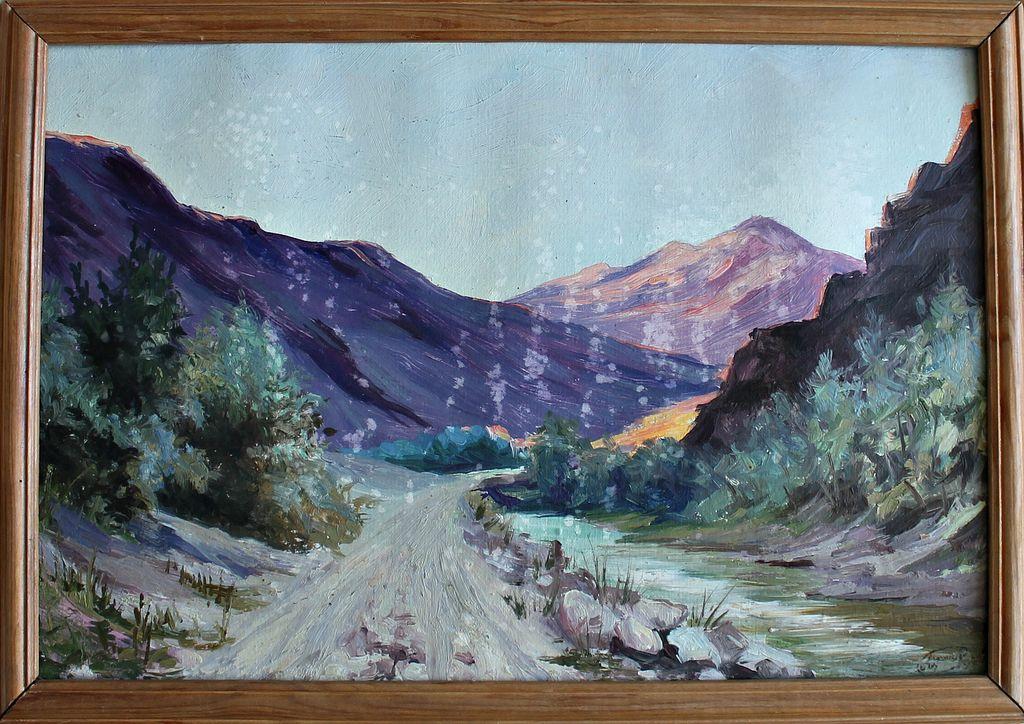Yuri Izotovich Proshletsov. Landscape