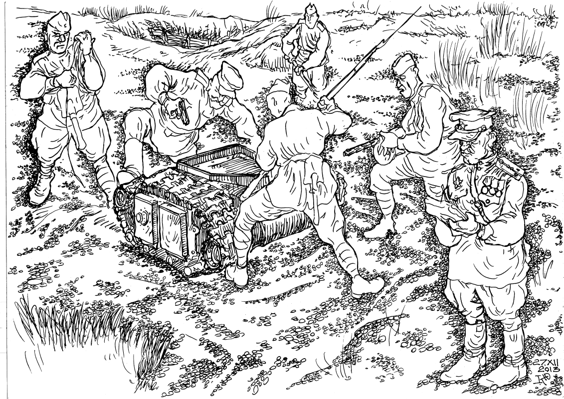 Yuri Alekseevich Kalugin. Figure 8456