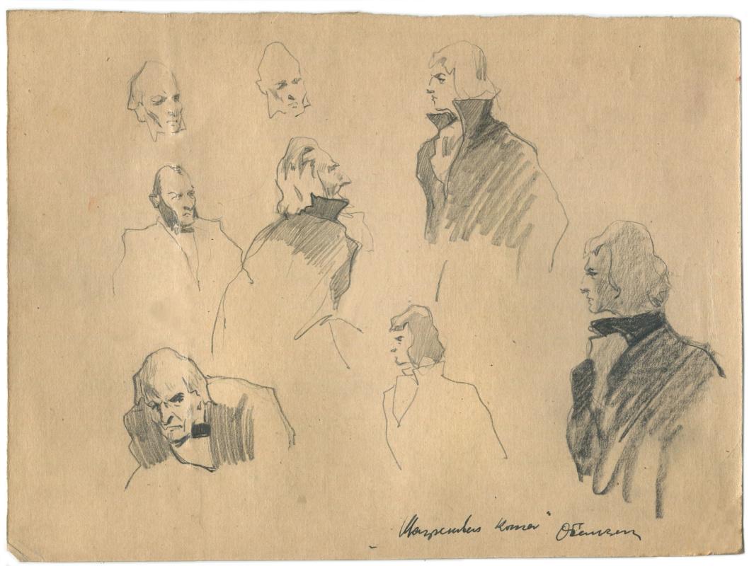 Alexandrovich Rudolf Pavlov. Shagreen skin. Honore de Balzac. Fig. 3.