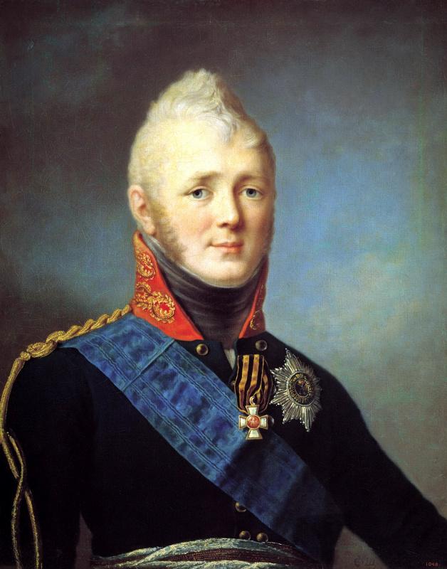 Степан Семенович Щукин. Портрет Александра I