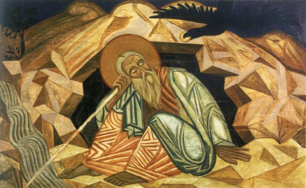 Михаил Львович Бойчук. The Prophet Elias.