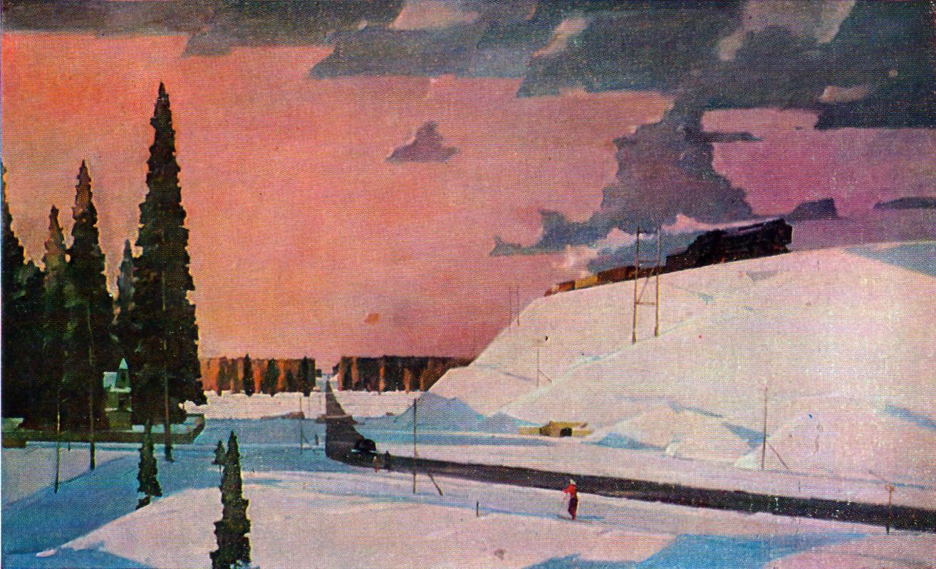 George Grigorievich Nyssa. February. The suburbs