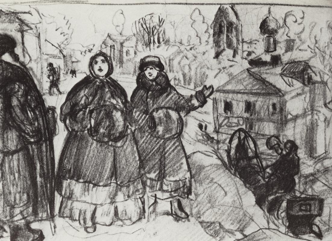 Boris Mikhailovich Kustodiev. Merchant festivities. Sketch