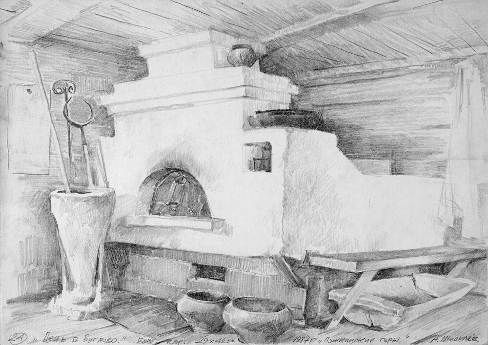 Alexander Shevelyov. The furnace in Bugrovo. Boom. Graph. Kar.29 x 42 cm.1987