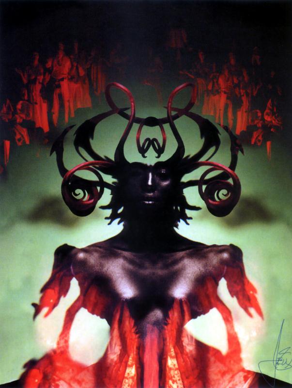 Демонические силы