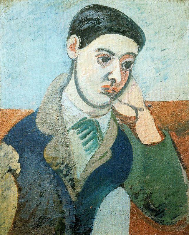Аршиль Горки. Портрет 1