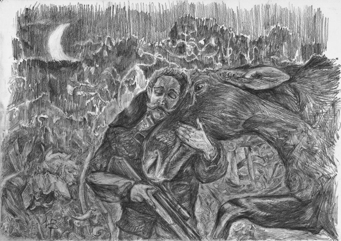 Denis Petrovich Derber. Propitiation