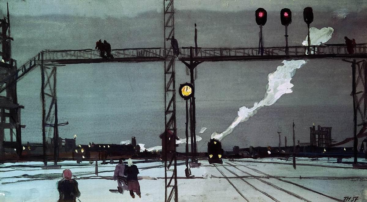 George Grigorievich Nyssa. On the tracks. Morning