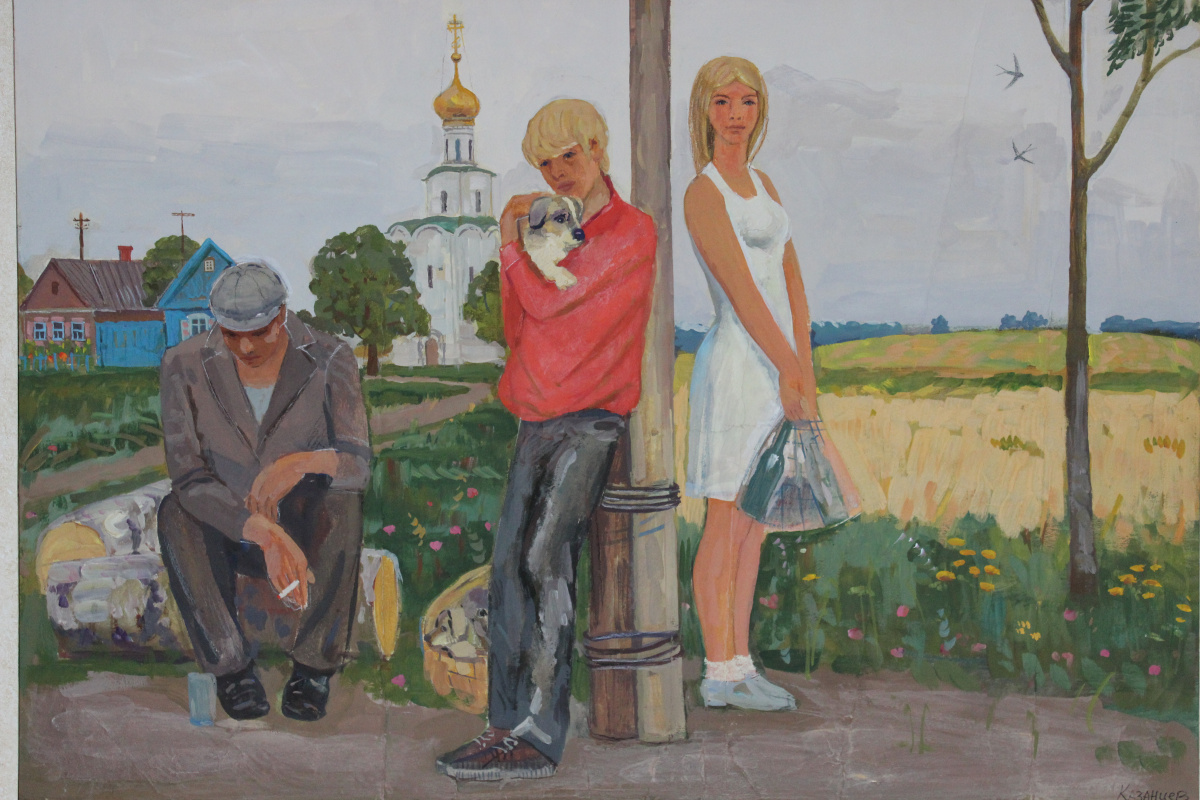 Eugene Alexandrovich Kazantsev. Bus stop.