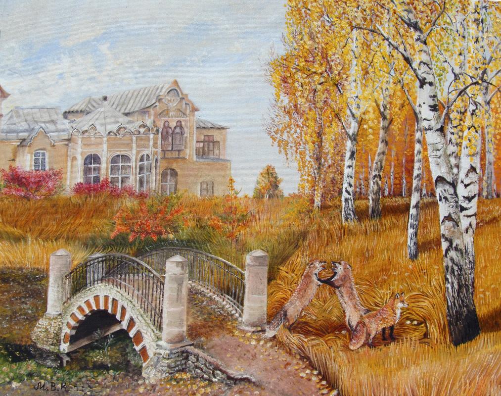 Marina Victorovna Krestyanova. Autumn landscape