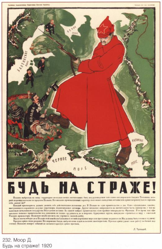 Плакаты СССР. Будь на страже!